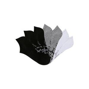 LASCANA ACTIVE Sportovní ponožky  šedý melír / černá / bílá