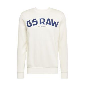 G-Star RAW Mikina  bílá / modrá