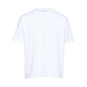 NU-IN Tričko  bílá